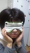 Eye_mask