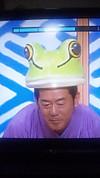 Shoten